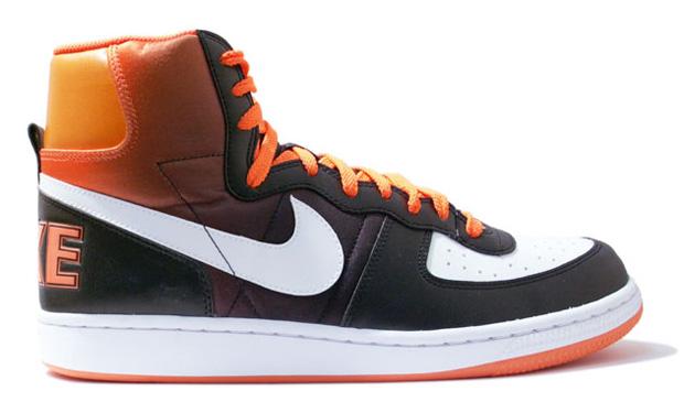 Nike Terminator High Gradient Pack