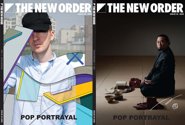 THE NEW ORDER Magazine Issue 02