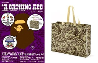 A Bathing Ape 2009 Fall Collection Catalog