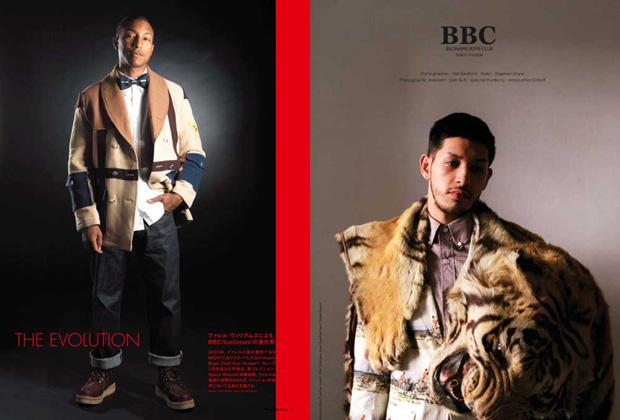 Billionaire Boys Club/Ice Cream Photoshoot in The New Order & honeyee Magazines
