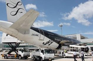 Caperino & Peperone Starflyer Airplane by Kuntzel + Deygas
