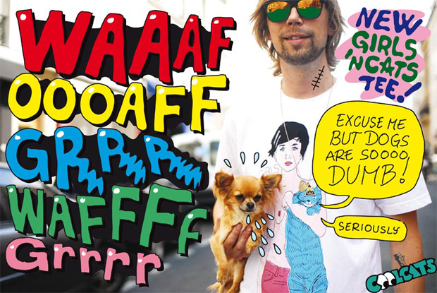 Cool Cats Season 2 T-Shirt Collection