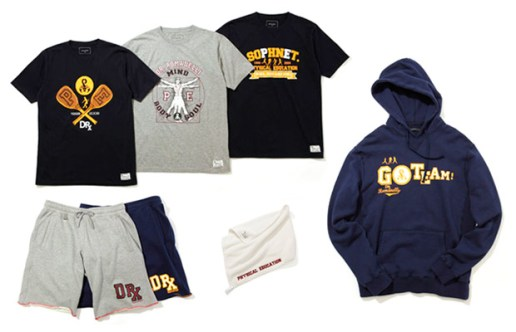 Dr. Romanelli x SOPHNET. Physical Education Collection