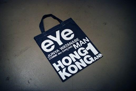 eYe JUNYA WATANABE COMME des GARCONS Hong Kong Shop 1st Anniversary