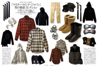 mastermind JAPAN 2009 Fall/Winter Collection