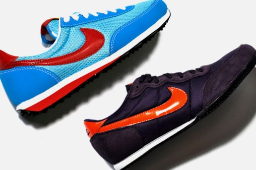 Nike Elite and Track Racer Sneakers