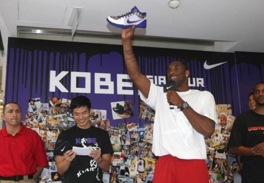 Nike Kobe Bryant 2009 Asia Tour - Hong Kong