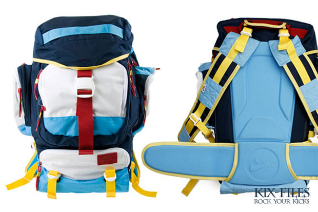 """Nike SB """"Ms. Pac-Man"""" Eugene Backpack - A Closer Look"""