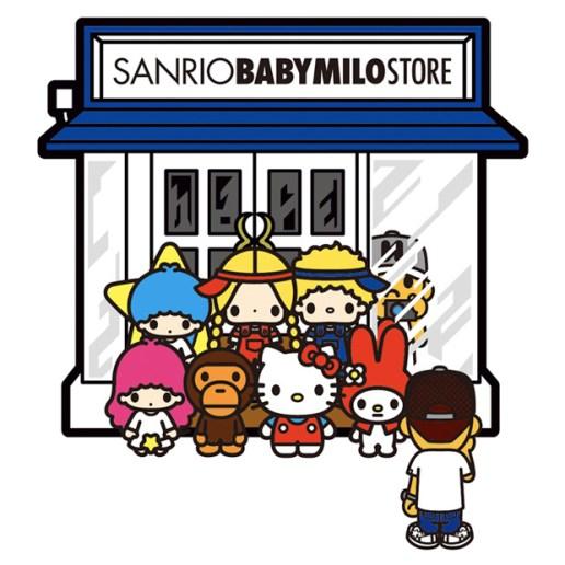 Sanrio Baby Milo Store Opening
