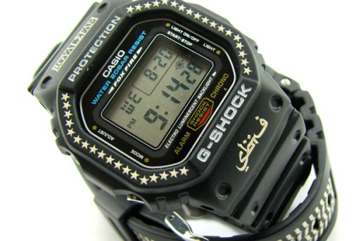SBTG x CASIO G-Shock