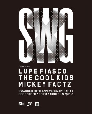 swagger 10th Anniversary Party feat. Lupe Fiasco, The Cool Kids & Mickey Factz
