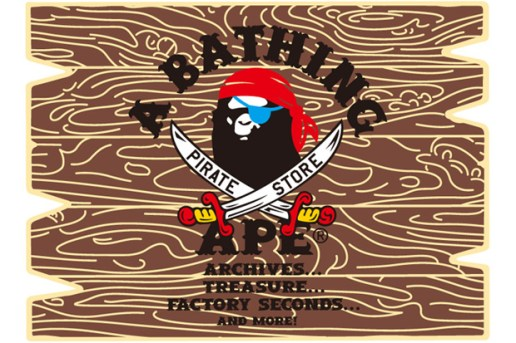 A Bathing Ape Pirate Store New York