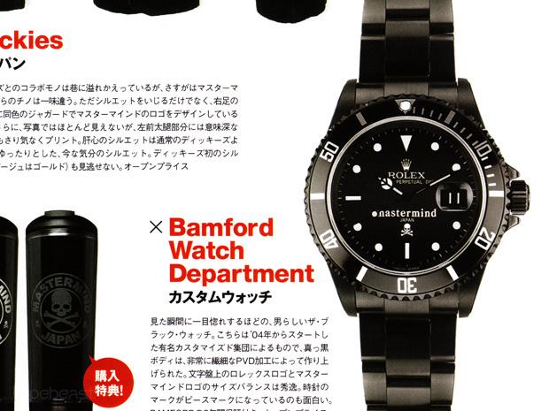 mastermind JAPAN x Bamford Watch Department Custom Rolex