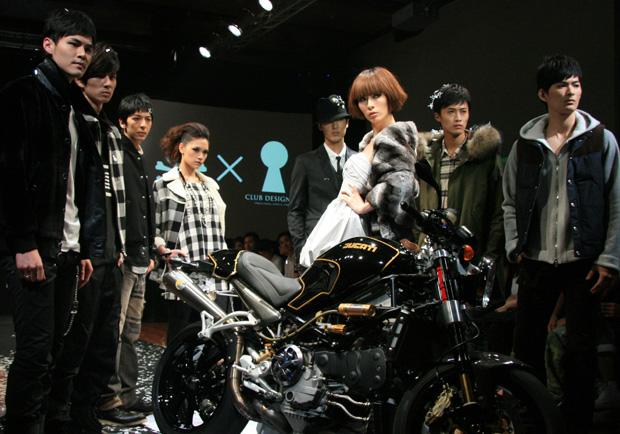mastermind Japan x Club Designer 2009 Fall/Winter Runway Show Recap