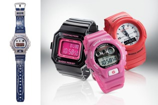 Mr. Cartoon x CASIO G-SHOCK DW-6900 & G-Shock Mini Series