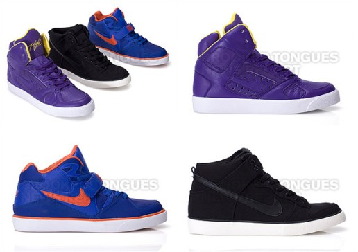 Nike Sportswear Vulcanized Dunk / Flight Lite / Force 180
