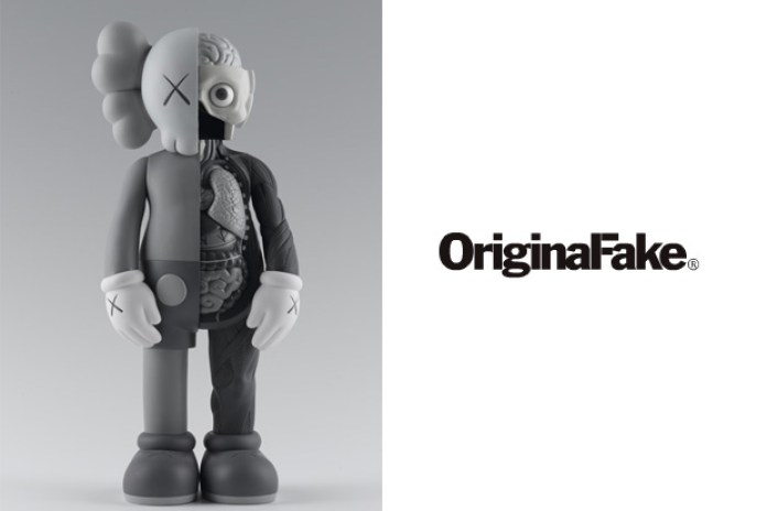 OriginalFake 4 Feet Dissected Companion