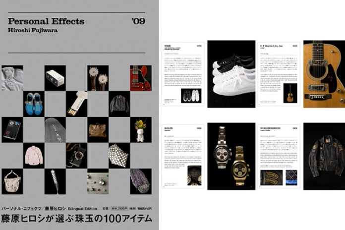 Personal Effects by Hiroshi Fujiwara