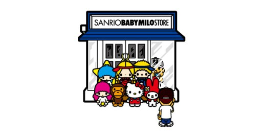 Sanrio x A Bathing Ape Collaboration Collection