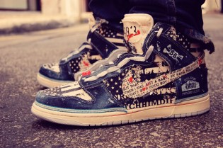 SBTG Presents Nike Dunk Varsity Bones: Prison Blues