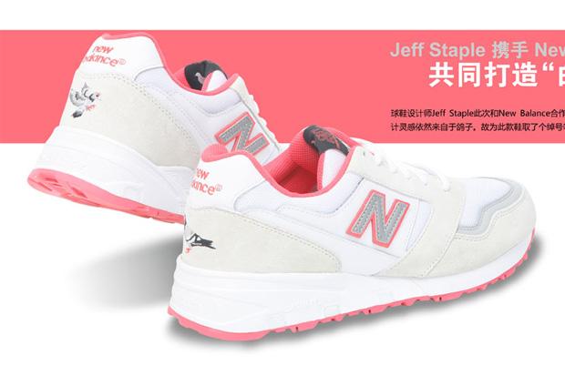 "Staple x New Balance 575 ""White Pigeon"" Sneakers"