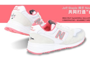 "Staple x New Balance 575 ""White Pigeon"" Sneakers"