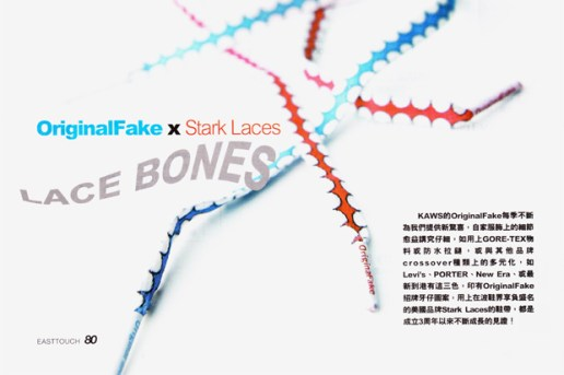 OriginalFake x Starks Shoelaces