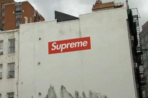 Supreme Guerilla Billboard