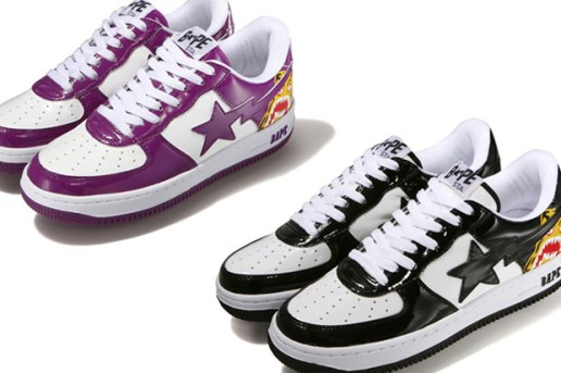 A Bathing Ape Bapesta Tiger Los Angeles / New York Exclusives
