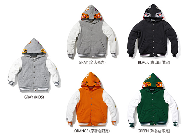 A Bathing Ape Tiger Varsity Series