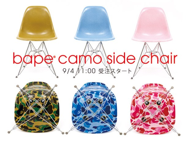 Bape x Modernica Side Chair