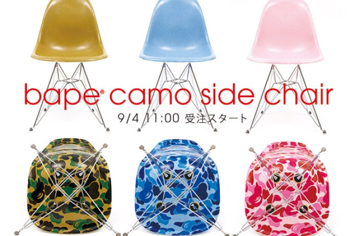 Bape x Modernica Side Chair