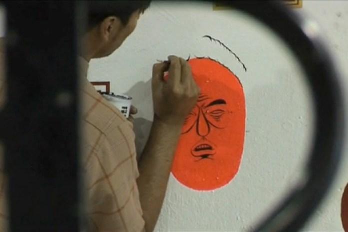 Biennale de Lyon 2009 Teaser Video
