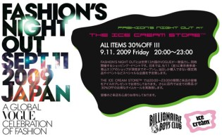 Billionaire Boys Club / Ice Cream x Fashion's Night Out 2009 Pharrell Williams Appearance