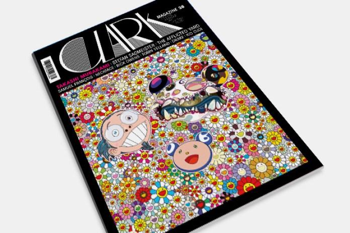 Clark #38 by Takashi Murakami First Look