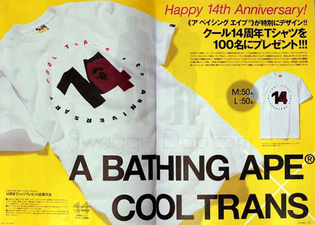 Cool Trans x A Bathing Ape 14th Anniversary T-shirt