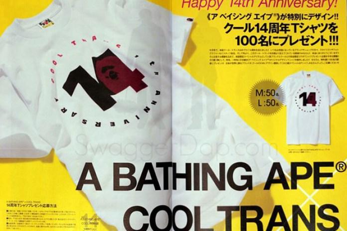 Cool Trans x A Bathing Ape 14th Anniversary T-shirt