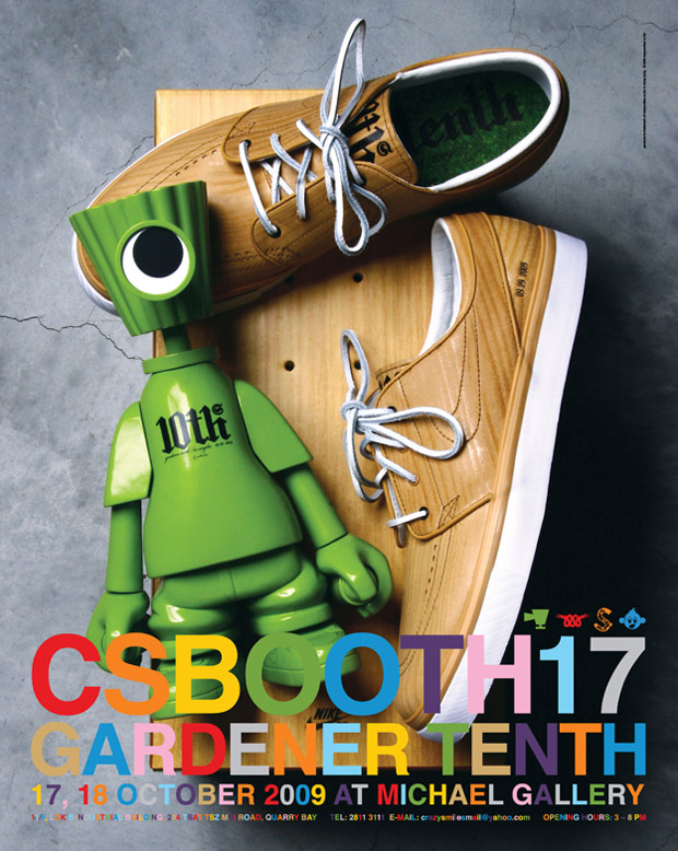 Michael Lau: CSBOOTH17 Gardener Tenth