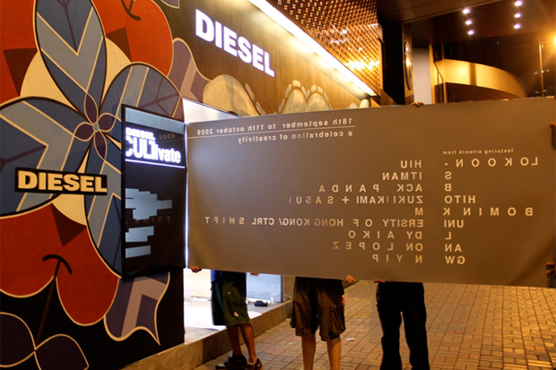 Diesel CULTivate Event Hong Kong