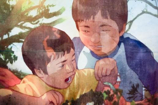 Edwin Ushiro: Softly Encompassing the Womb Exhibition Recap