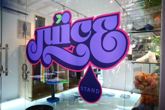 Juice Stand Pop-up Store