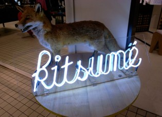 Kitsune The Shop at Bluebird Pop-Up Store Opening