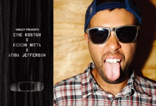 The Life of Koston: Inside and Outside the Box Event
