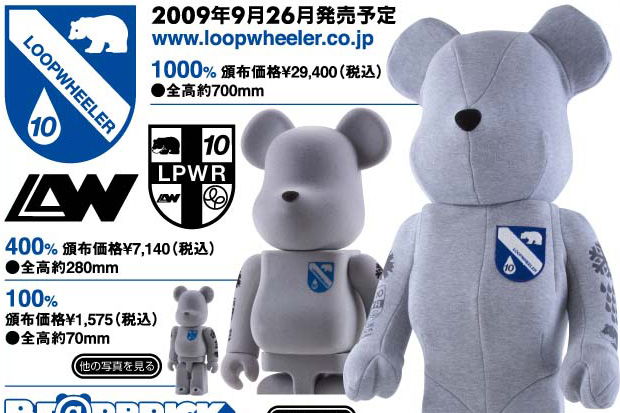 Medicom Toy x Loopwheeler Bearbrick Set - A Closer Look