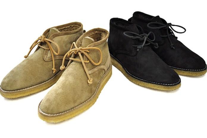 MUG Mouton Desert Boots