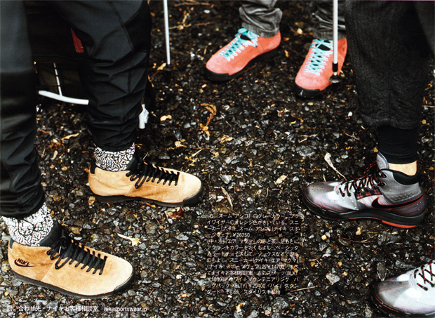 Nike ACG 20th Anniversary Editorial