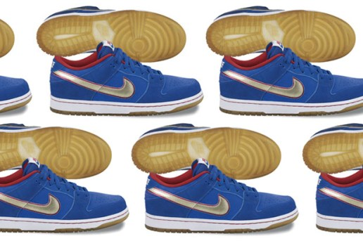 Nike SB Dunk by Eric Koston Preview