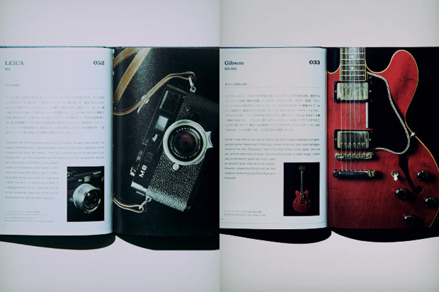 Personal Effects Book by Hiroshi Fujiwara