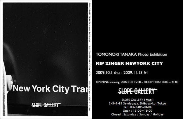 Rip Zinger New York City Exhibition