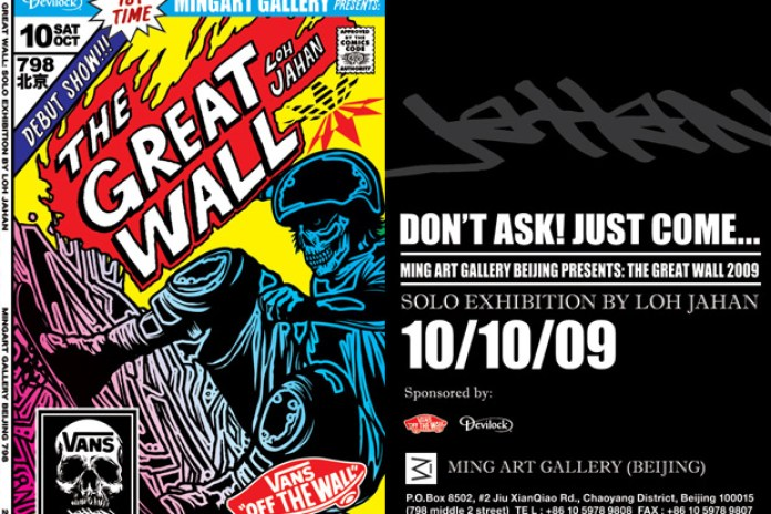 Ming Art Gallery Beijing Presents: The Great Wall 2009 by Jahan Loh